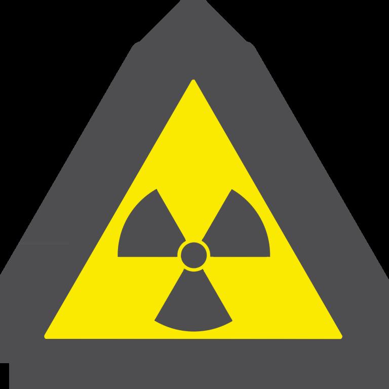 放射能注意