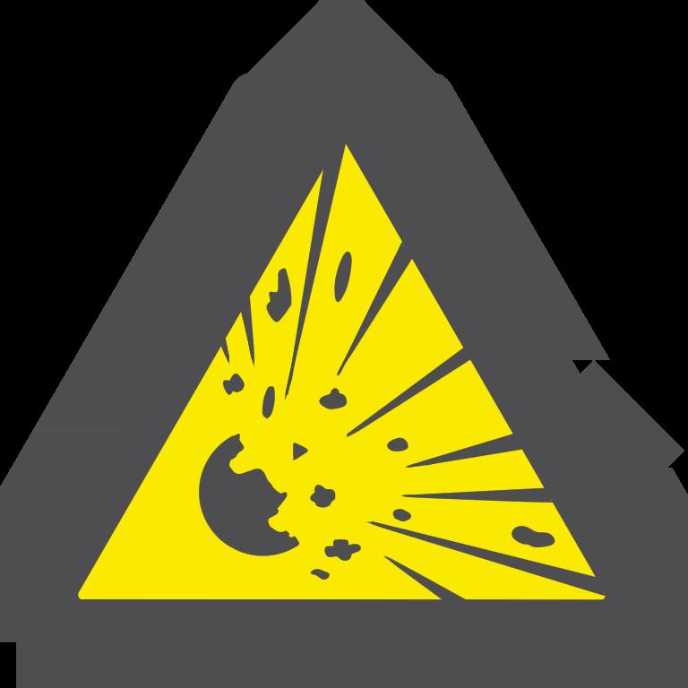 爆発物注意