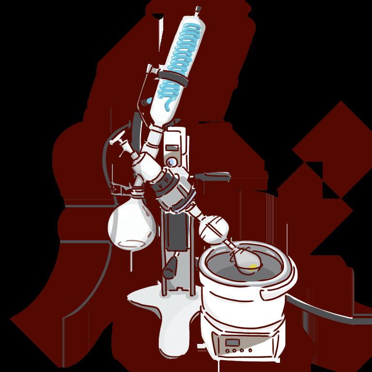 濃縮中のエバポレーター